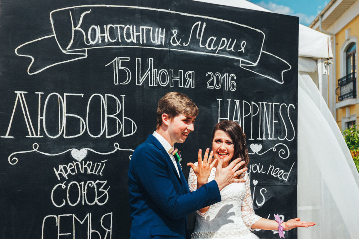 стена для свадьбы
