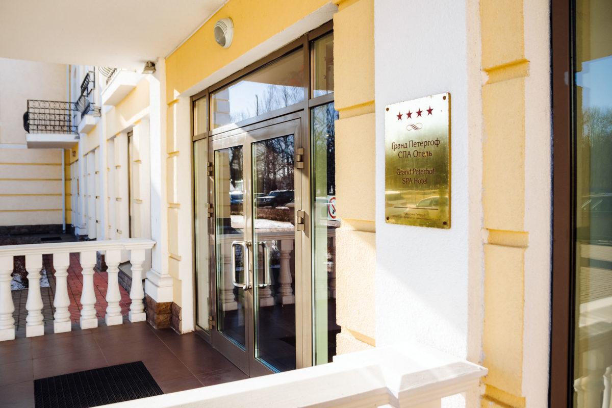 Отель на свадьбу Петергоф