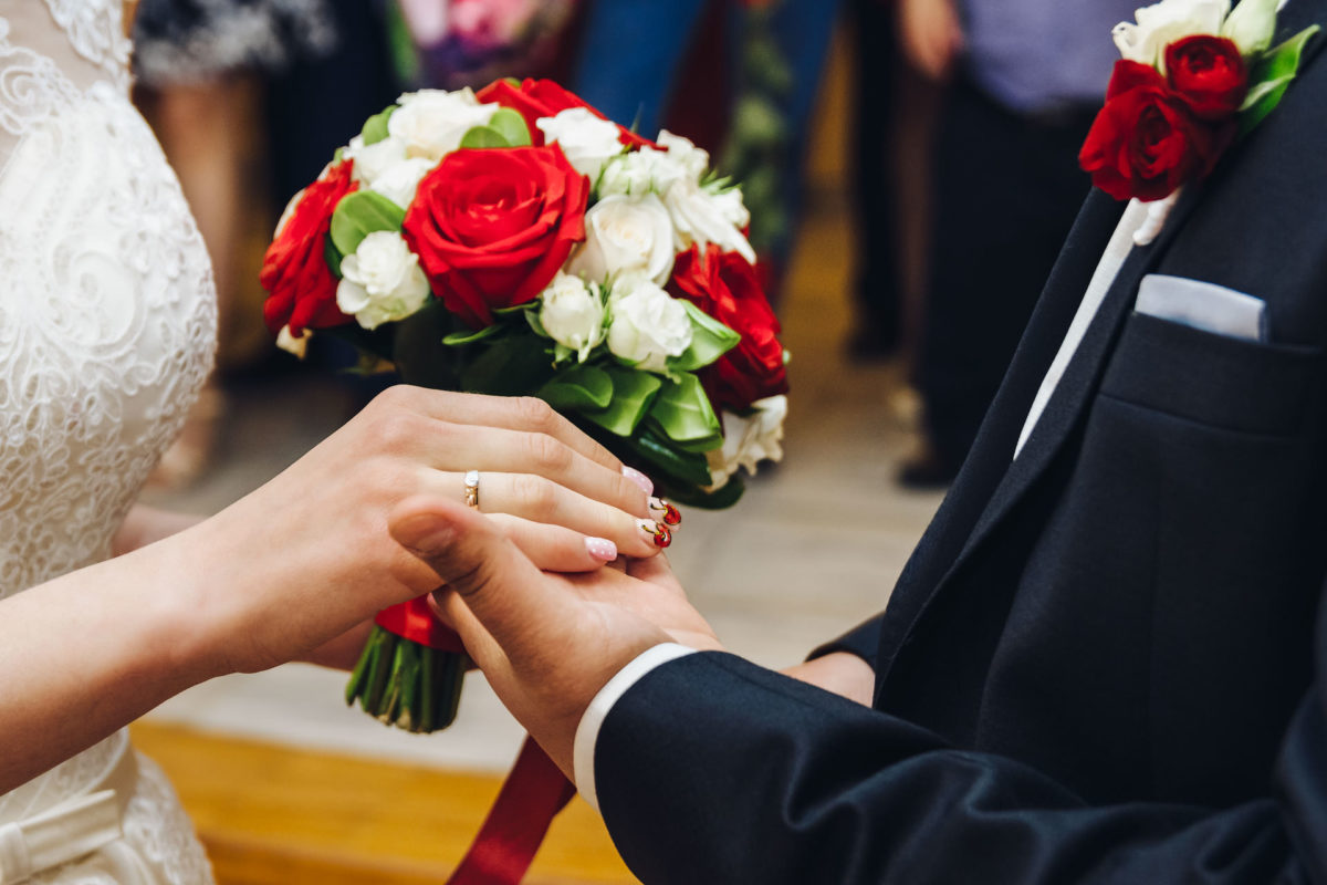 букен невесты